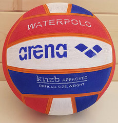 Waterpolo bal heren maat 5