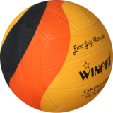 *Voordeelbundel* (10+prijs) Winart waterpolo bal Swirl maat 4 oranje geel zwart_