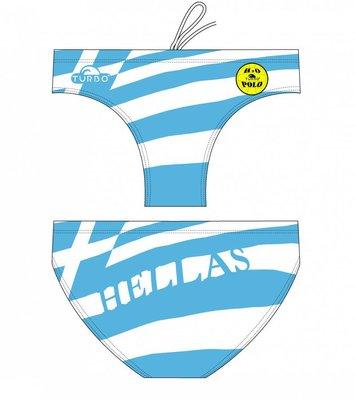 *Special Made* Turbo Waterpolo broek Greece (levertijd 6 tot 8 weken)