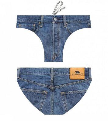 *Special Made* Turbo Waterpolo broek Jeans (levertijd 6 tot 8 weken)
