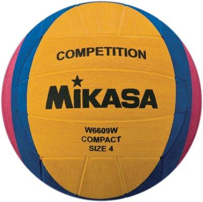 *Voordeelbundel* (10+prijs) Waterpolobal Mikasa dames W6609W size 4