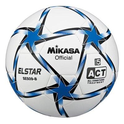 *showmodel* Voetbal Mikasa SE509-B op=op