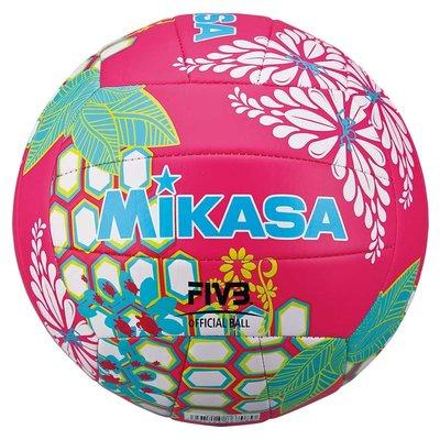 Beachvolleybal Mikasa VXS-HS1