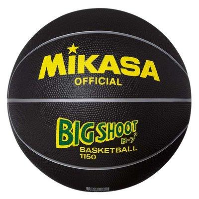 Basketbal Mikasa 1250B maat 5
