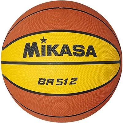 Basketbal Mikasa BR512 maat 5