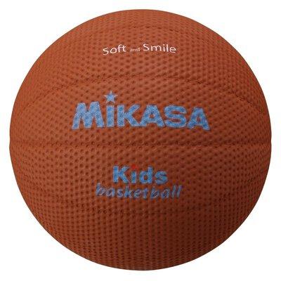 Basketbal Mikasa SB512-BR Kids