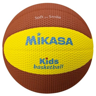 Basketbal Mikasa SB512-YBR Kids