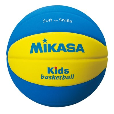 Basketbal Mikasa SB5 Kids