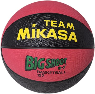 Basketbal Mikasa Big Shoot 154