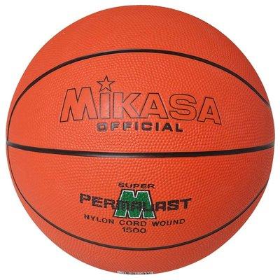 Basketbal Mikasa P1500 maat 7