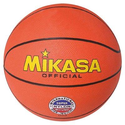 Basketbal Mikasa 1110 maat 7
