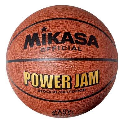 Basketbal Mikasa BSL10G maat 7