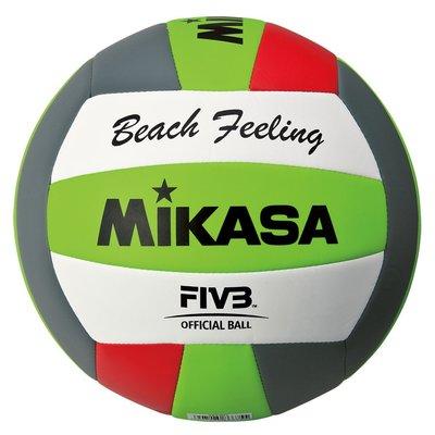 Beachvolleybal Mikasa VXS-BFL Beach Feeling