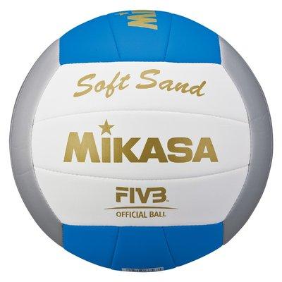 Beachvolleybal Mikasa VXS-02B Soft Sand