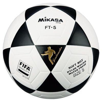 Voetbal Mikasa FT-4 Goalmaster Zwart - Wit
