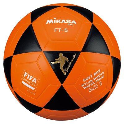 Voetbal Mikasa FT-5 Goalmaster Oranje - Zwart