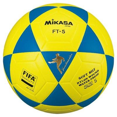 Voetbal Mikasa FT-5 Goalmaster Geel - Blauw