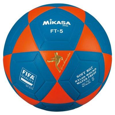 Voetbal Mikasa FT-5 Goalmaster Blauw - Oranje