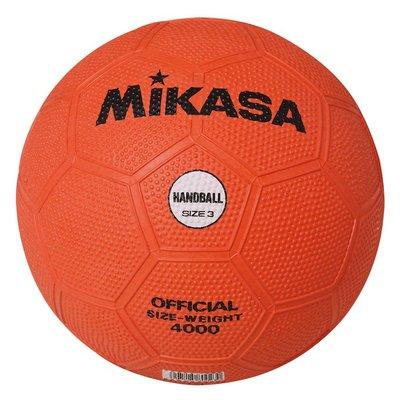 Handbal Mikasa 4000 maat 3
