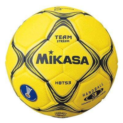 Handbal Mikasa HBTS3 Geel
