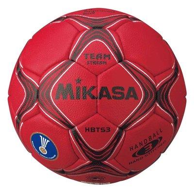 Handbal Mikasa HBTS3 Rood