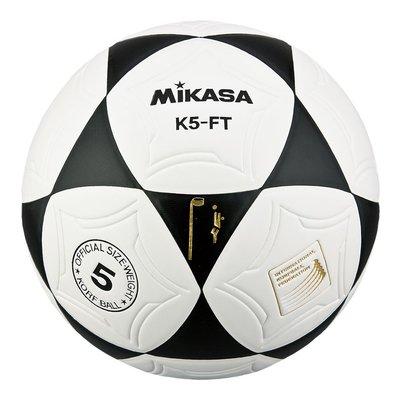 Korfbal Mikasa K5-FT zwart - wit