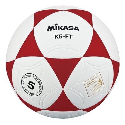 Korfbal Mikasa K5-FT rood - wit