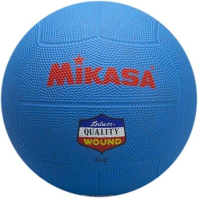 Speelbal Mikasa D2-Blauw