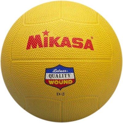 Speelbal Mikasa D2-Geel