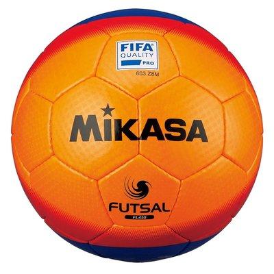 Zaalvoetbal Mikasa FL450 Oranje
