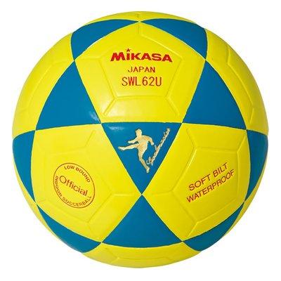 Zaalvoetbal Mikasa SWL62U - Blauw - Geel