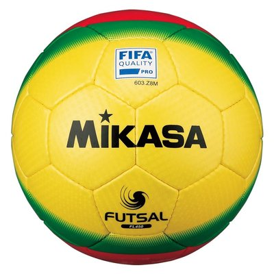 Zaalvoetbal Mikasa FL450 Geel