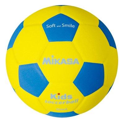 Voetbal Mikasa SF4 Kids