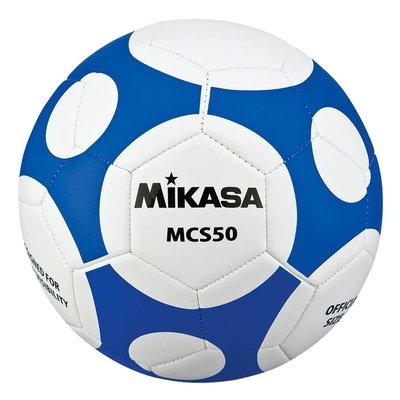 Voetbal Mikasa MCS50