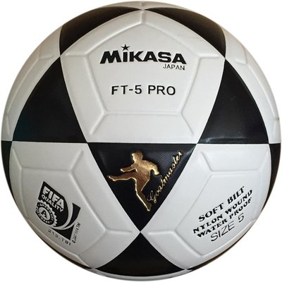 Voetbal Mikasa FT-5 Pro