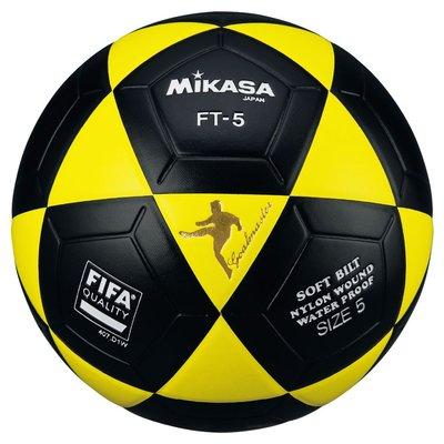 Voetbal Mikasa FT-5 Goalmaster Zwart - Geel