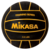 Waterpoloball Mikasa W4000 1.5kg Size 5